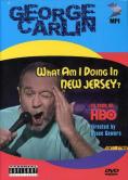 Что я делаю в Нью-Джерси?