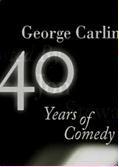 40 лет на сцене
